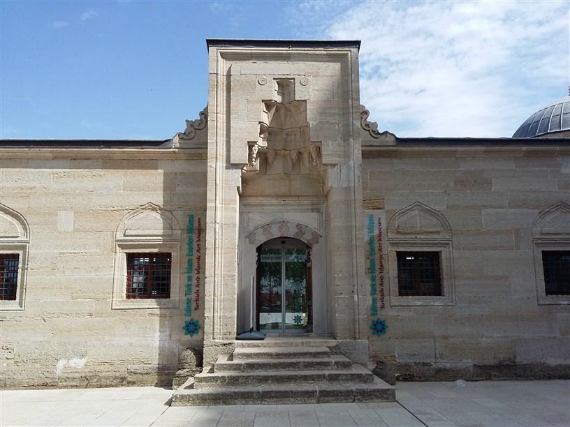 Edirne İslam Eserleri Müzesi