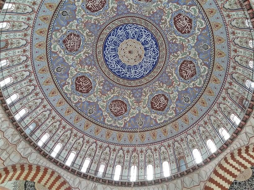 Selimiye Kubbe