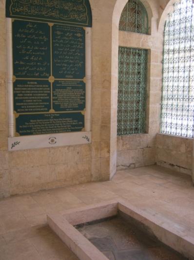 Urfa da Said Nursi Makamı