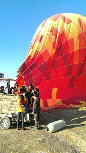 Uchisar balon