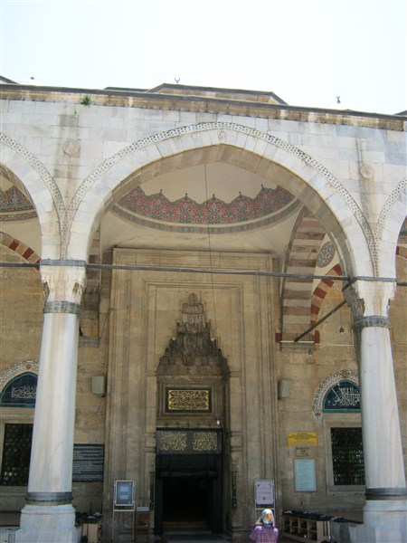 Amasya II. Bayezid Camii