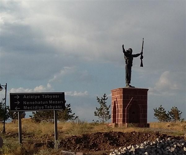 Erzurum nene hatun