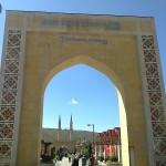 Şeyh Ali Semerkandi Türbesi Nerede