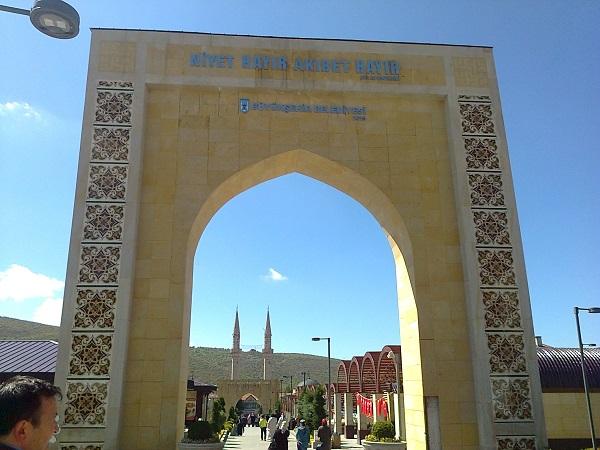 Şeyh Ali Semerkandi Çamlıdere